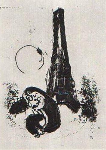 Mère et L'Enfant à La Tour Eiffel, 1954 by Marc Chagall