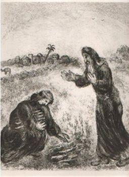 Elie et la Veuve de Sarepta by Marc Chagall