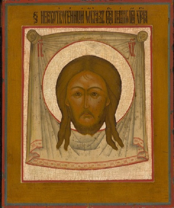 Very classical Russian wooden icon: The Holy Mandulion by Unknown Artist