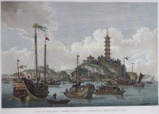 View of the Tchin-Shan, or Golden Island in the Yang-Tse-Kiang, or Great River of China by Alexander, William (1767-1816)