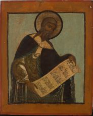 No 13 The Prophet Elia Icon by Unknown Artist