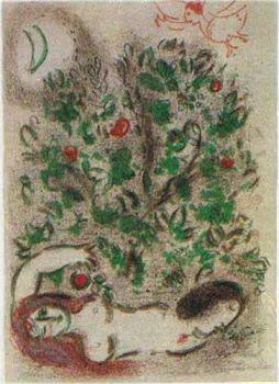 Paradis (A L'Arbre) by Marc Chagall