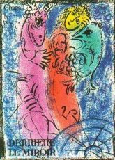Le Piège by Marc Chagall