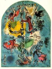 Tribu de Dan by Charles Sorlier