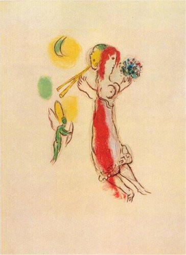 Daphnis et Chloé by Marc Chagall