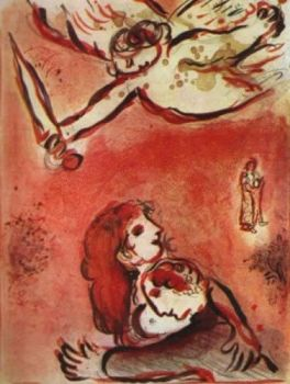Le Visage d'Israel by Marc Chagall