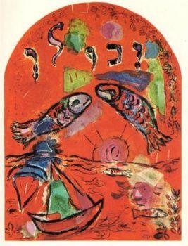 Tribu de Zabulon by Charles Sorlier