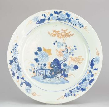 Chinese porcelain charger in blue and gold: Garden with bamboo, (1735-1796) by Unknown Artist