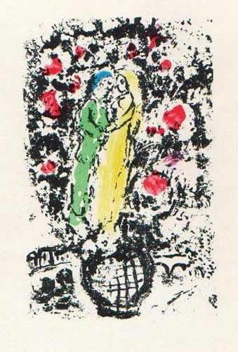 Menu pour une Reception by Marc Chagall