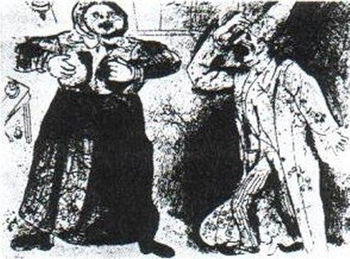 Dispute de Pliouchkine et de Mavra by Marc Chagall