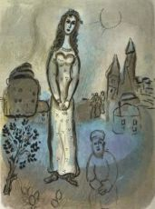 Esther by Marc Chagall