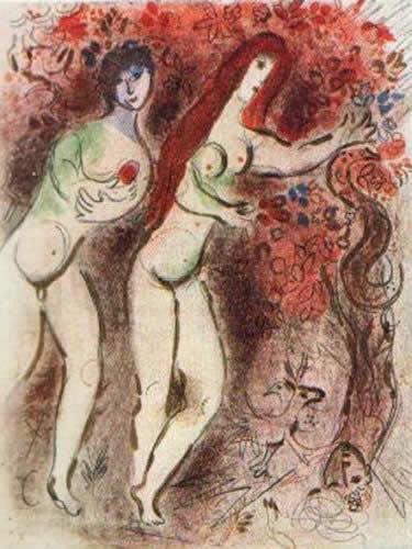 Adam et Eve et le Fruit Defendu by Marc Chagall