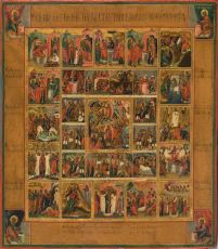 Antique Russian Feast Day icon by Unknown Artist
