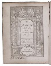 First edition of the Pentateuch in Arabic