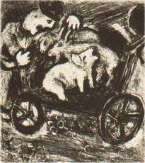 Le Berger et son Troupeau by Marc Chagall