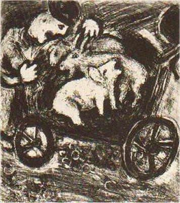 Le Berger et son Troupeau by Marc Chagall