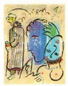 """A Terre (""""Les Poemes"""") by Marc Chagall"""