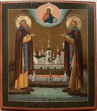The Monastery founders SS. Zosima and Swataj by Unknown Artist