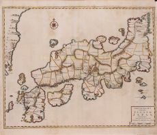 Nieuwe Kaart van het Eyland Japan/ map of Japan by Valentyn, Francois (1666-1727)