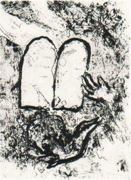 Frontispiece for Windows for Jerusalem by Marc Chagall