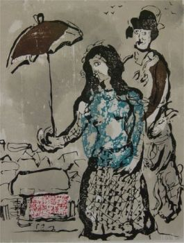 """Vers la Rive (""""Les Poemes"""") by Marc Chagall"""