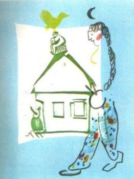 La Maison de mon Village by Marc Chagall