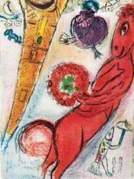 La Tour Eiffel à L'Ane, 1954 by Marc Chagall