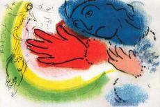 L'Ecuyère by Marc Chagall
