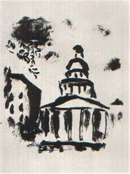 Le Pantheon, 1954 by Marc Chagall