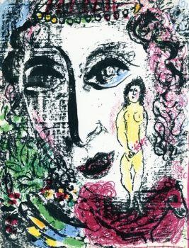L'Apparition au Cirque / Apparition at the Circus by Marc Chagall